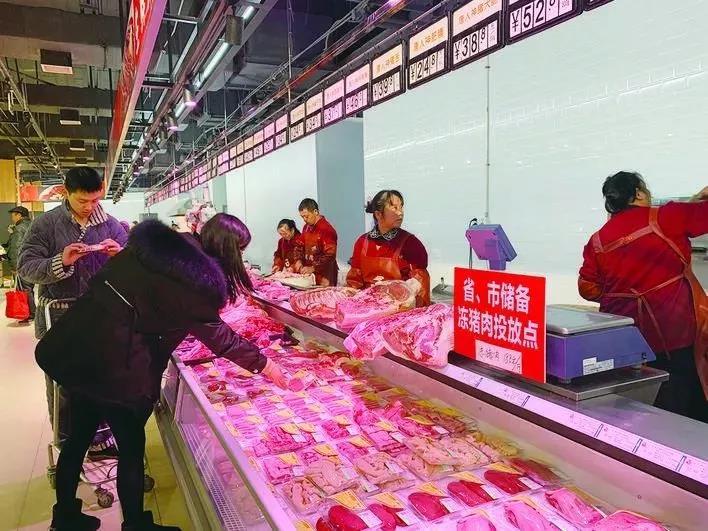 湖南株洲首次投放储备冻猪肉,每斤18.8元!
