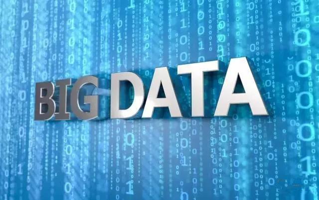 大数据时代为企业营销带来哪些机遇?