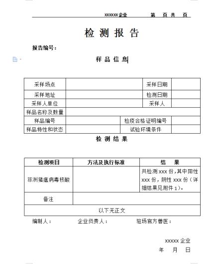 四川省农业农村厅