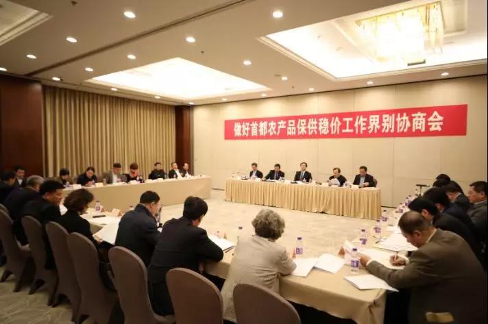北京三年将建50个生猪规模养殖场!