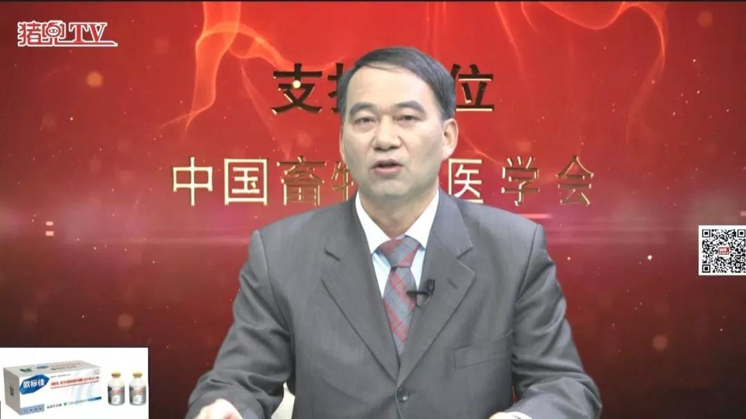 黄瑞华:要理性!务必做好认知准备、能力准备和行动准备