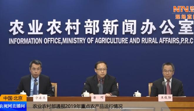 """2019年重点农产品市场运行:""""一稳、一涨、一波动"""""""