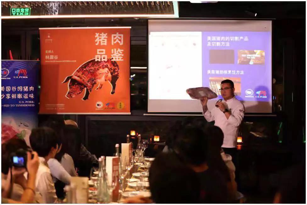 朱增勇:中美第一阶段经贸协议背景下的中国猪肉进口展望