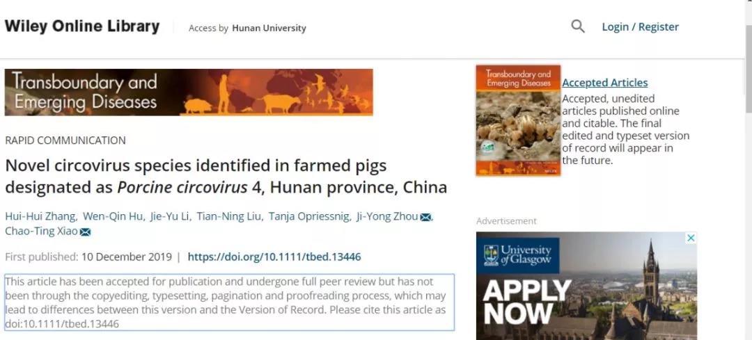 我国科学家发现新型猪圆环病毒;非洲猪瘟病毒基因质粒标准物质获国家批号