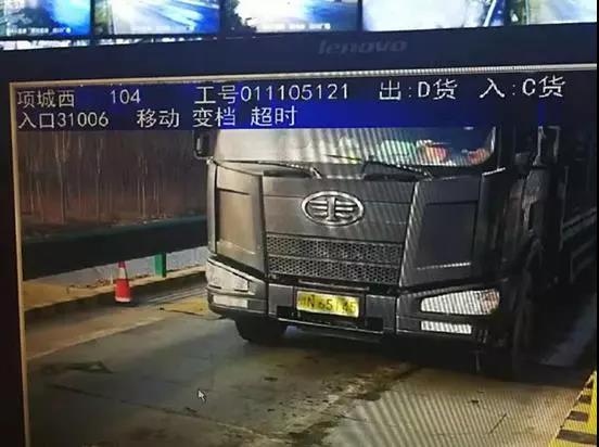 卖猪要留意!三男子冒充货车司机,偷卖82头生猪获得赃款56万余元