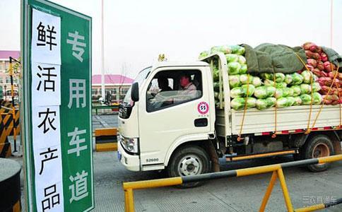 恢复生产 应急通道不能断!广东建立鲜活农产品运输绿色通道