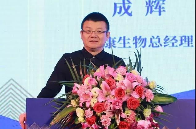 成辉:规模企业养殖量急剧增加,未来中国猪业结构将出现五个必然结果