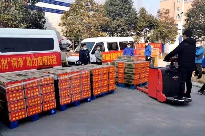 点赞!普莱柯捐赠1000箱新型高效消毒剂助力疫情防控