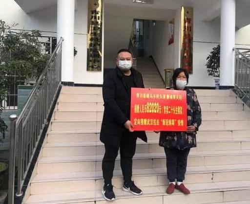 四川青川夫妇卖20头生猪支援武汉,自家还负债25万元