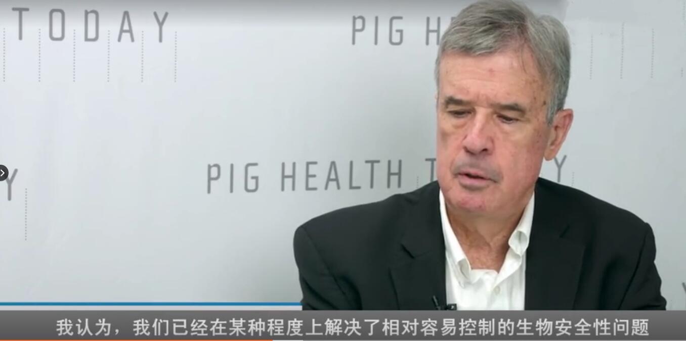 乔·康纳博士:对ASF的恐惧扩大了我们对生物安全的认识