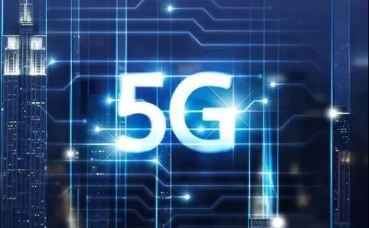5G网络建设