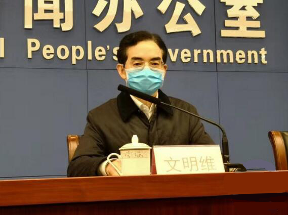 重庆:生猪企业力争在2月底前全面复工复产