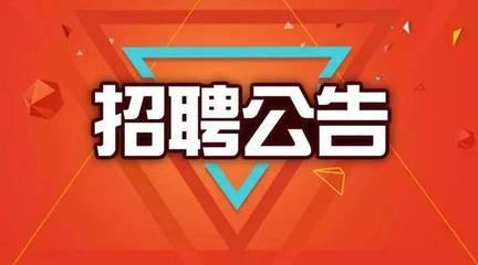 湖南湘猪科技股份有限公司项目经理招聘信息!