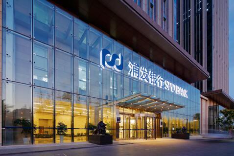 浦发上海分行联合新希望向生猪养殖户推出在线供应链金融 保障生产供给