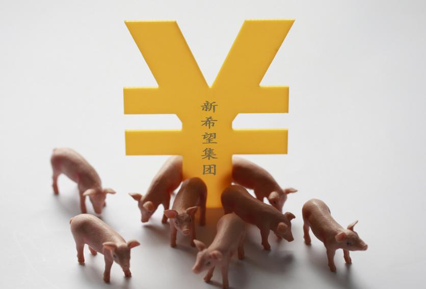 新希望:生猪养殖业务向好,推动本年业绩增长