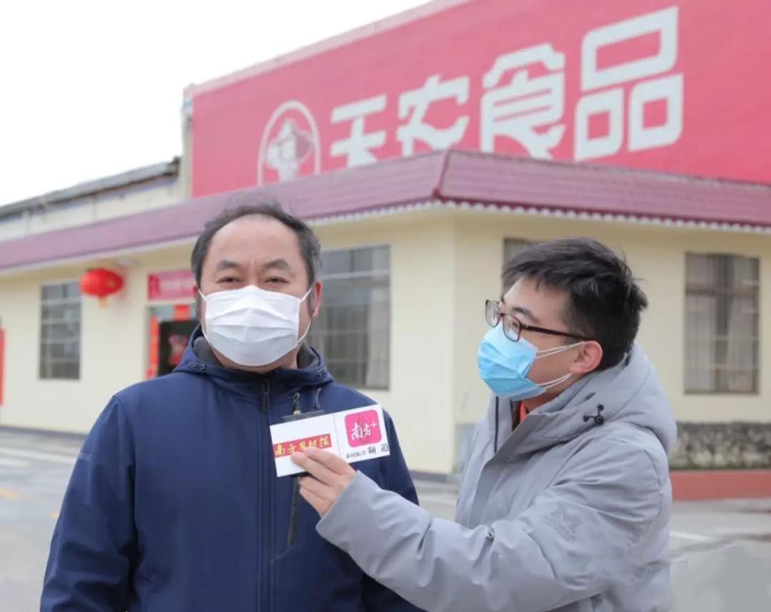 积极抗疫自救献爱心!广东畜禽种业捐赠超4200万元