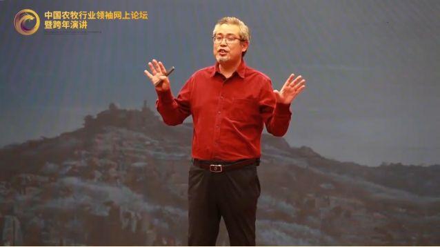 王中跨年演讲:变时代的生死时速