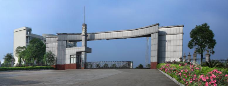 湖南天心种业股份有限公司 分子公司综合办主任招聘公告