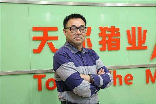 快讯!天兆猪业拟在香港主板IPO上市!2019年前3季度利润2.48亿!