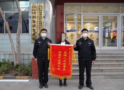 新乐一市民网上售卖生猪被骗,警方帮其追回54万
