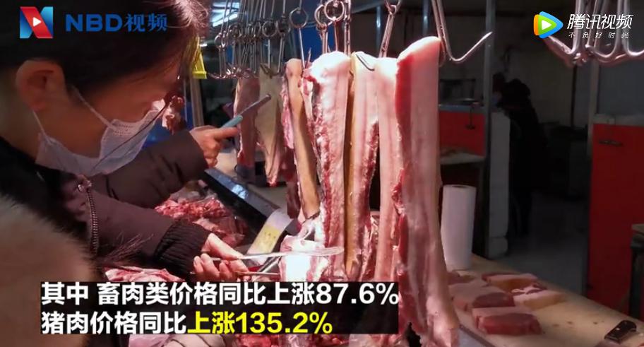 统计局:2月CPI同比增长5.2% 猪肉价格同比上涨135.2%