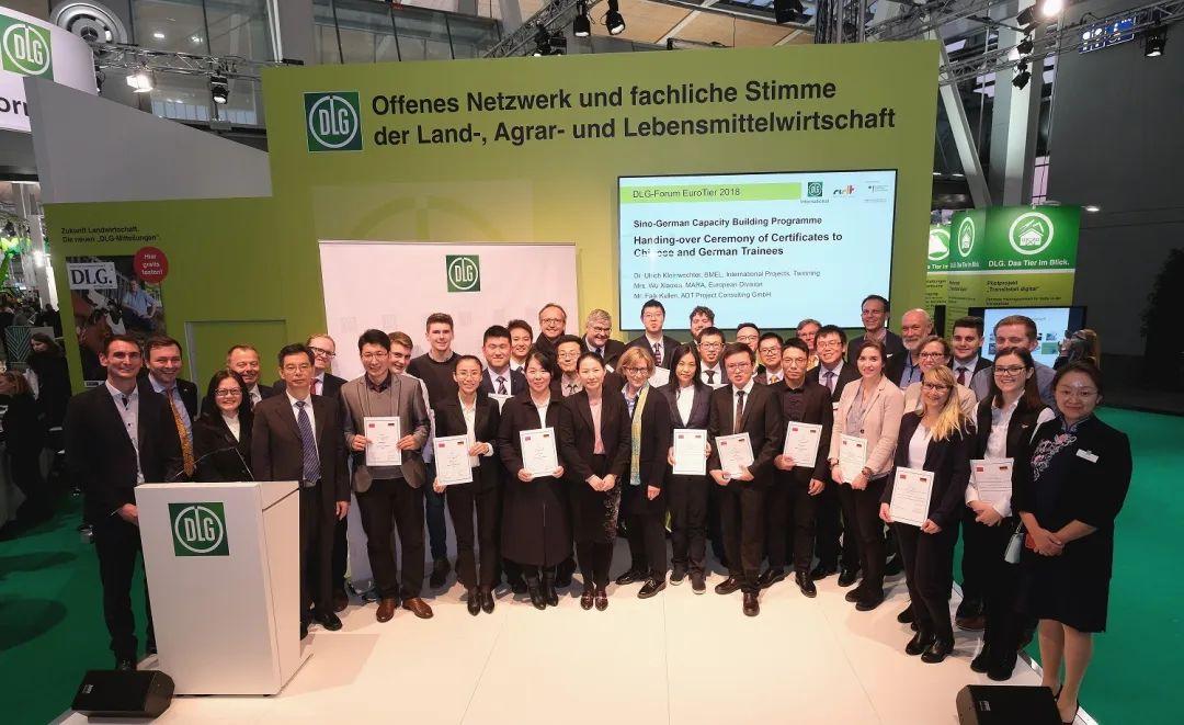 2020年中德青年农业实用人才能力建设项目正式启动