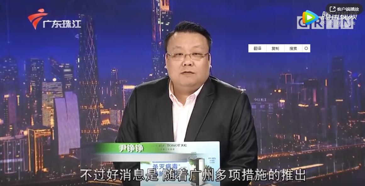 广州:加强生猪供应量 猪肉价格连续多日回落