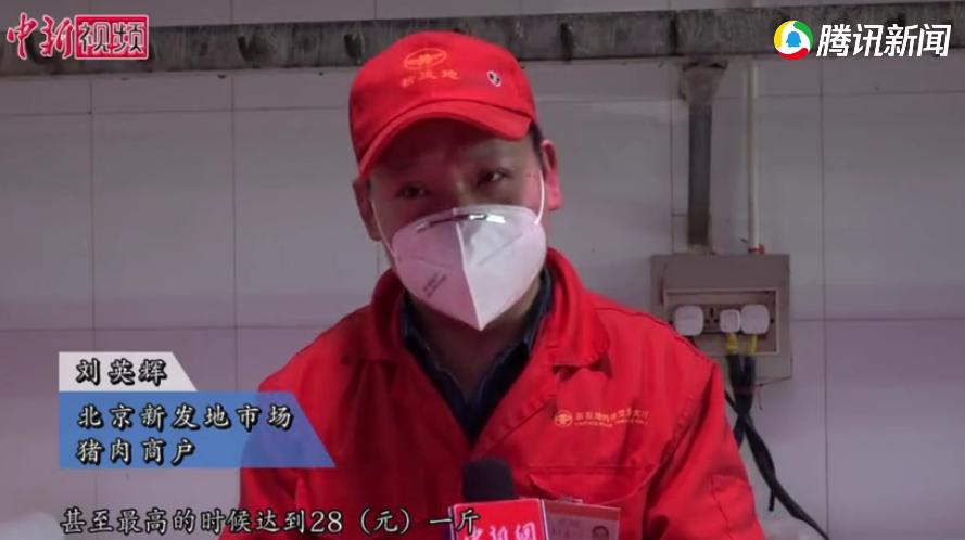 北京猪肉价格回落,专家:未来价格或缓慢下行