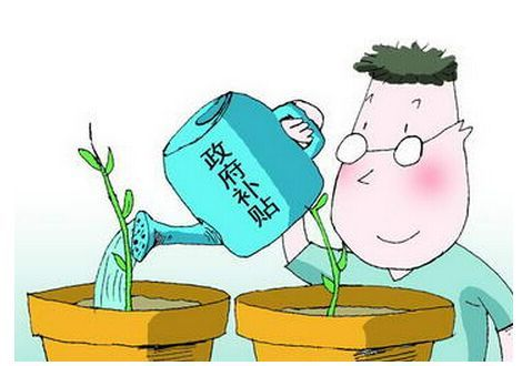 中共安徽省委 安徽省人民政府 致全省广大农民朋友的一封信
