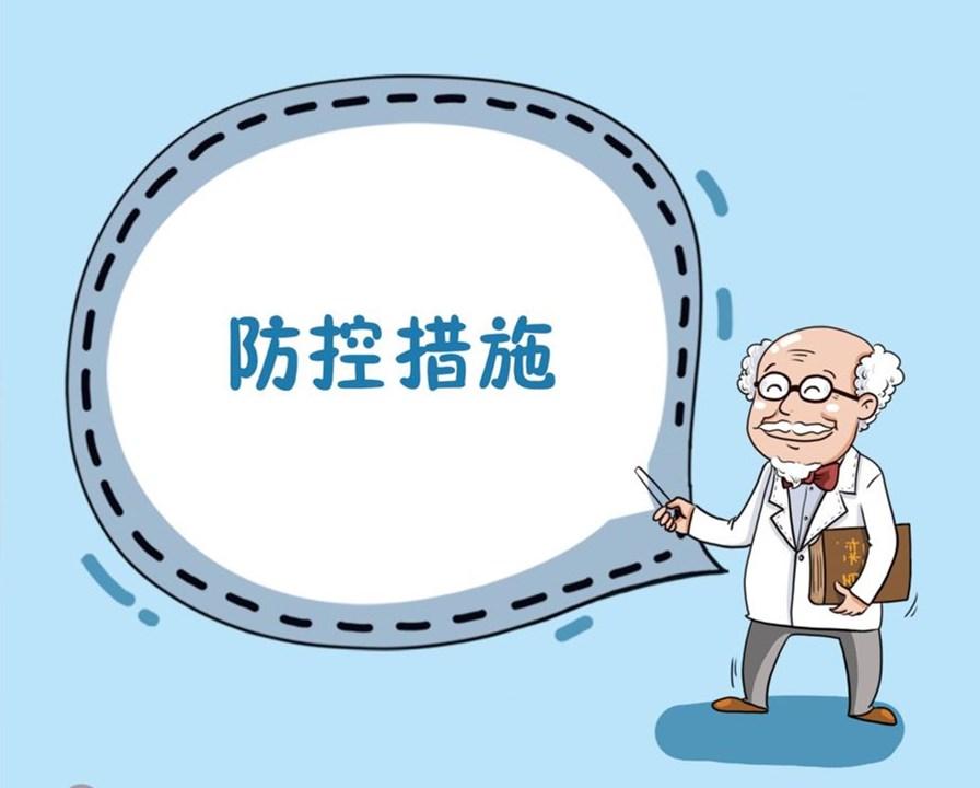 非瘟防控|复产的风险评估及消毒剂的选择