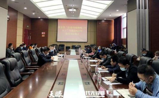 """贵州:""""公司+家庭农场""""!修文推进生猪产业发展 打造生猪养殖大县"""
