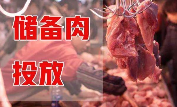 冷链车开到社区,武汉再投放5000吨储备冻猪肉!