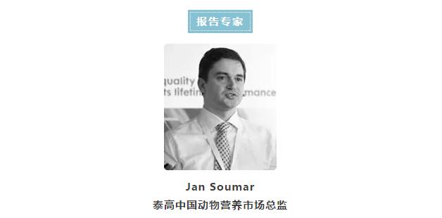 Jan Soumar
