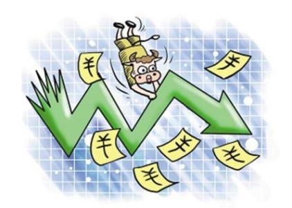 冯永辉:当前生猪价格出现小幅回落,预计下跌时间不会特别长