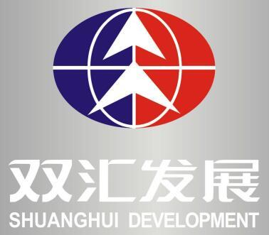 双汇发展:2019年净利54.38亿元 同比增长10.70%