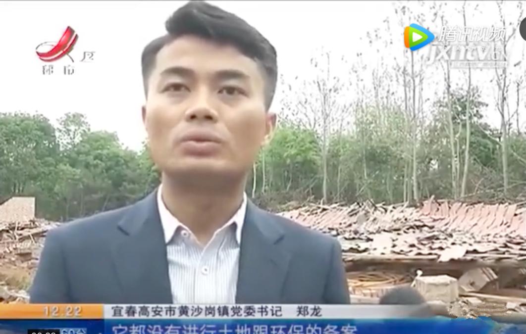 宜春强拆猪场后续:江西省农业农村厅督促整改!做好环保没备案也有被拆风险