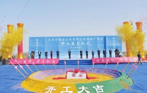牧原:河南汝州年出栏200万头生猪养殖项目开工