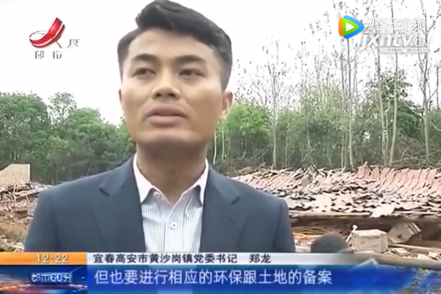 宜春高安:拆除猪舍因没办理备案手续,省农业农村厅督促整改