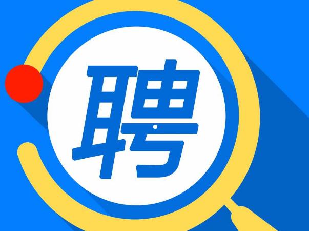 人才招聘:湖南湘猪科技股份有限公司招聘销售经理