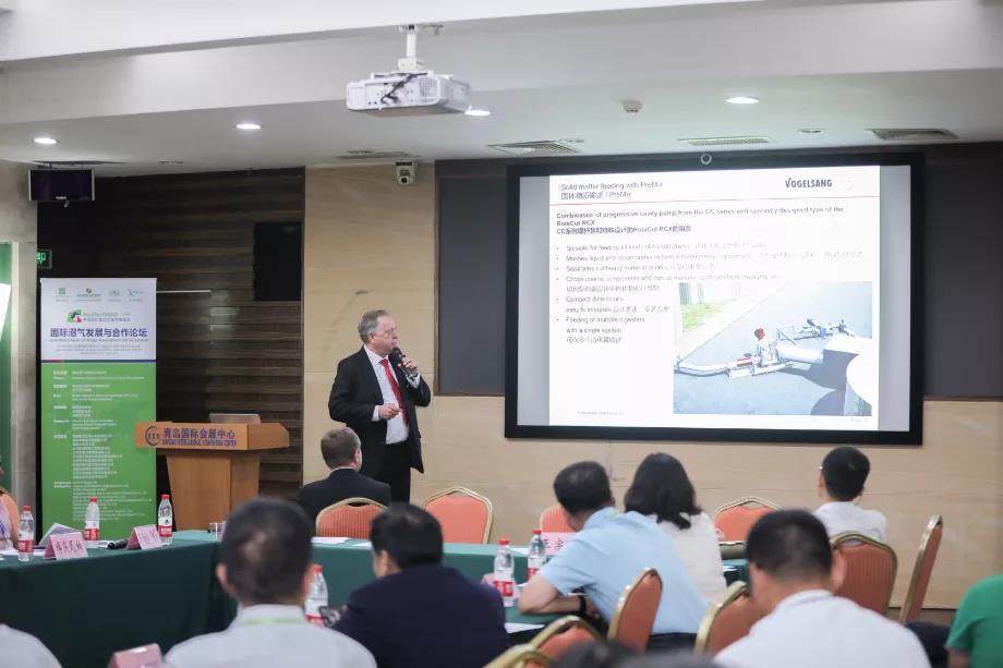 """2020年9月8日,EuroTier CHINA""""国际沼气发展论坛——沼气技术与畜禽废弃物能源化利用""""将在成都举办。"""