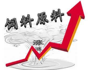正大、新希望、唐人神已率先提价!畜禽料全面涨价在即?