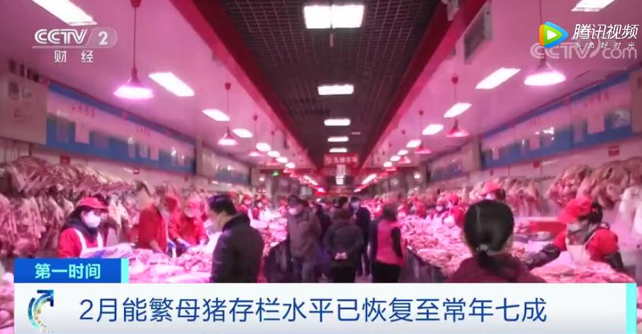 猪肉价格连续五周回落 江苏奖励生猪万头户120万元