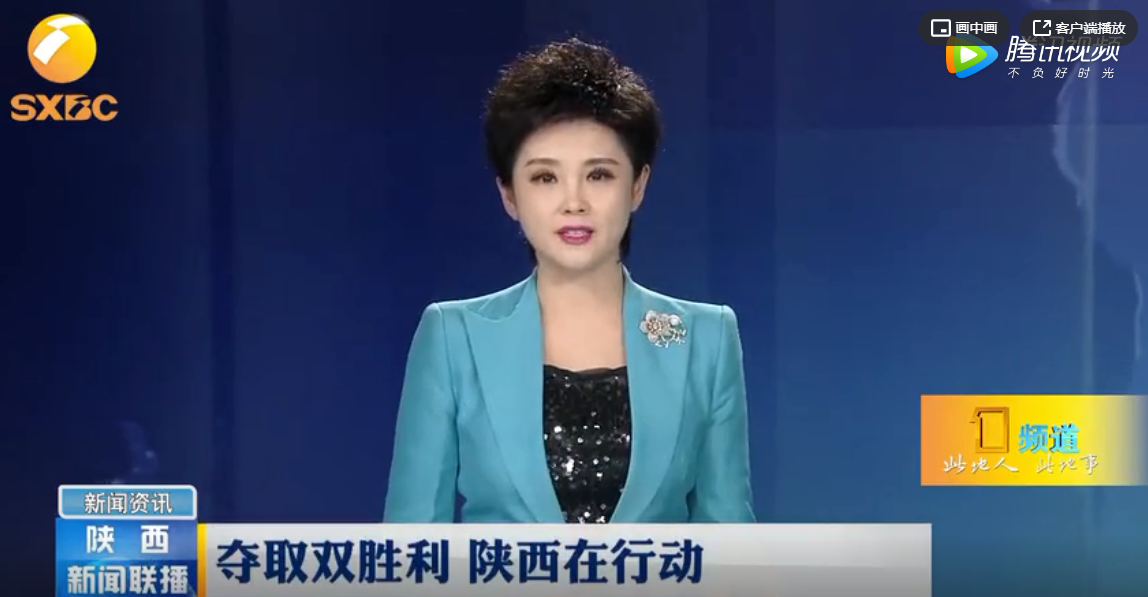 陕西省新建扩建养殖场,加快生猪产能恢复