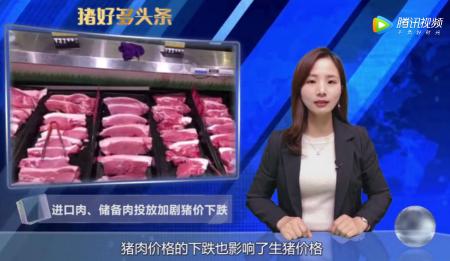 1-2份进口猪肉同比大增98.2%,储备肉投放或加剧生猪价格下跌?