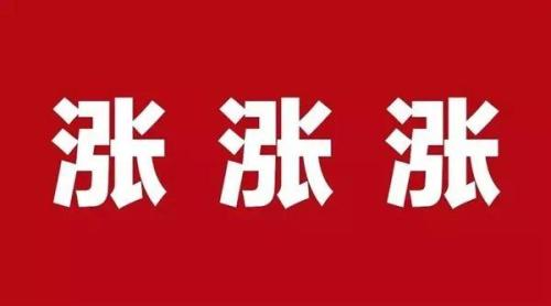 新希望、唐人神、特驱宣布饲料价格上涨50-150元/吨 饲料涨价潮已经来临!