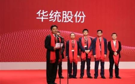 华统股份与天台县政府签订生猪保供养殖项目合作