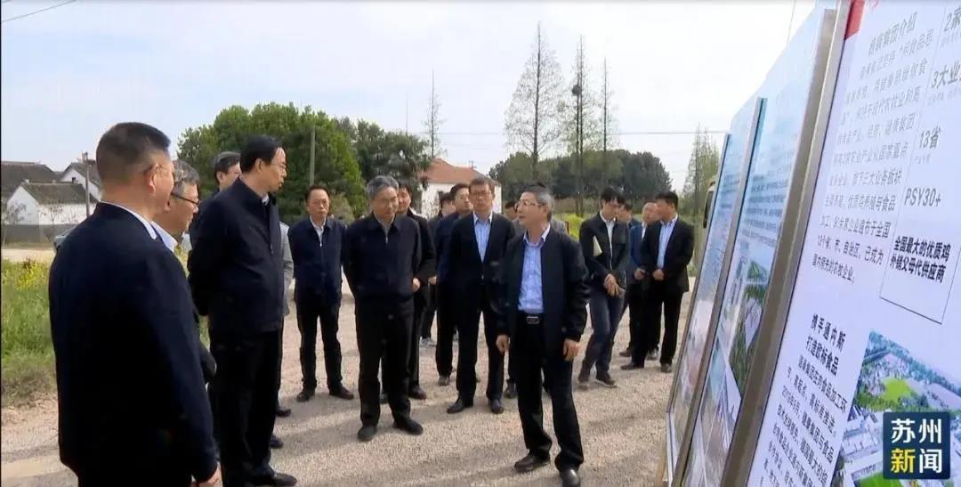 江苏省委常委调研德康集团