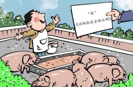 江西省农业厅印发集中开展违法违规调运生猪行为专项整治实施方案