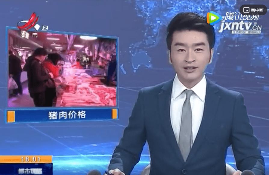 江西:最近猪肉价格下跌了