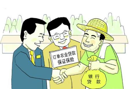 四部门发农业信贷担保通知:突出对生猪等农产品生产的支持
